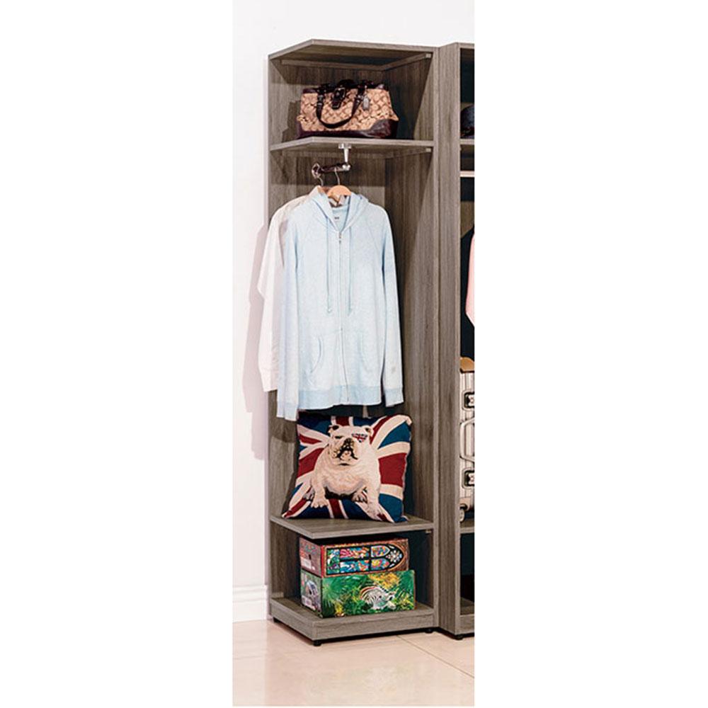 亞力士1.5尺轉角開放衣櫃