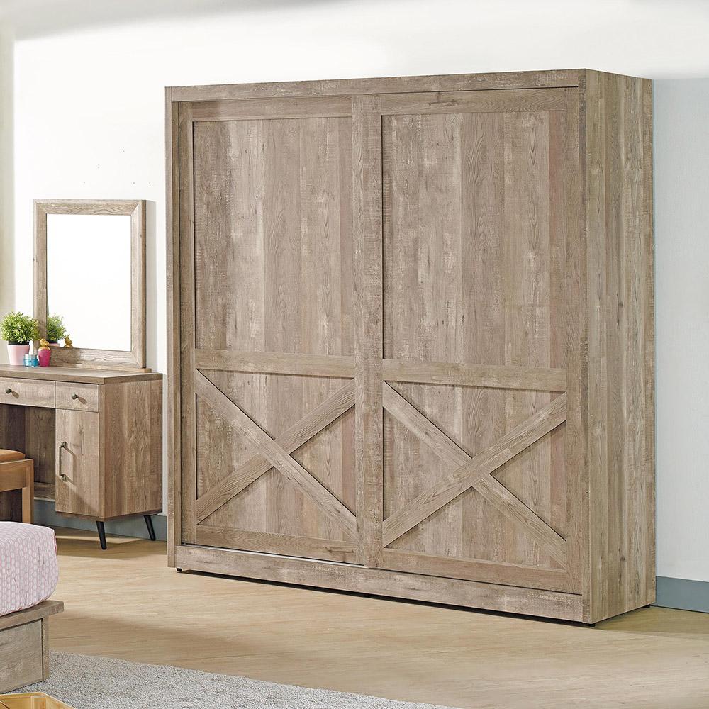 科瑞工業風6X7尺衣櫥/衣櫃