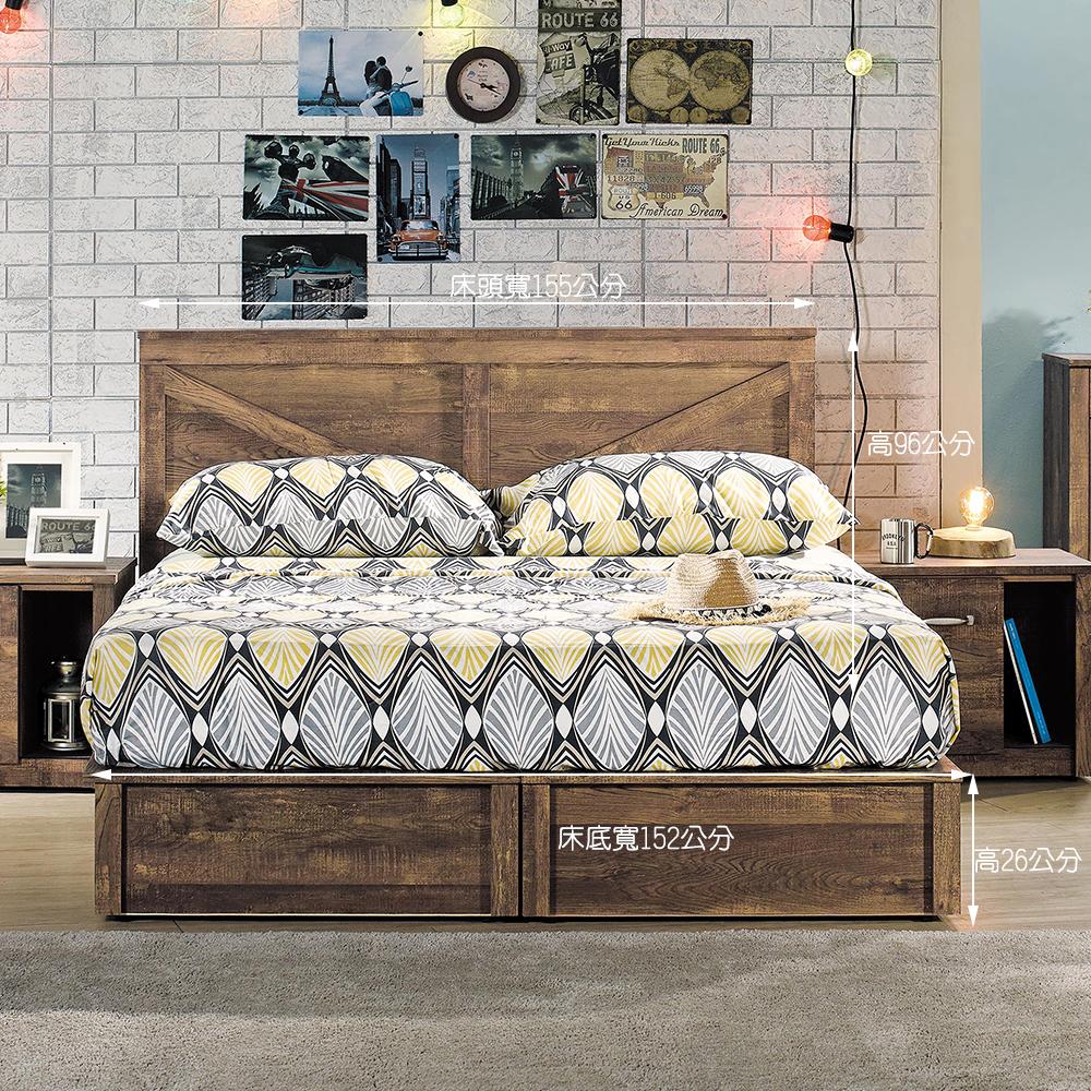 班克工業風5尺雙人床組(床片 床底)