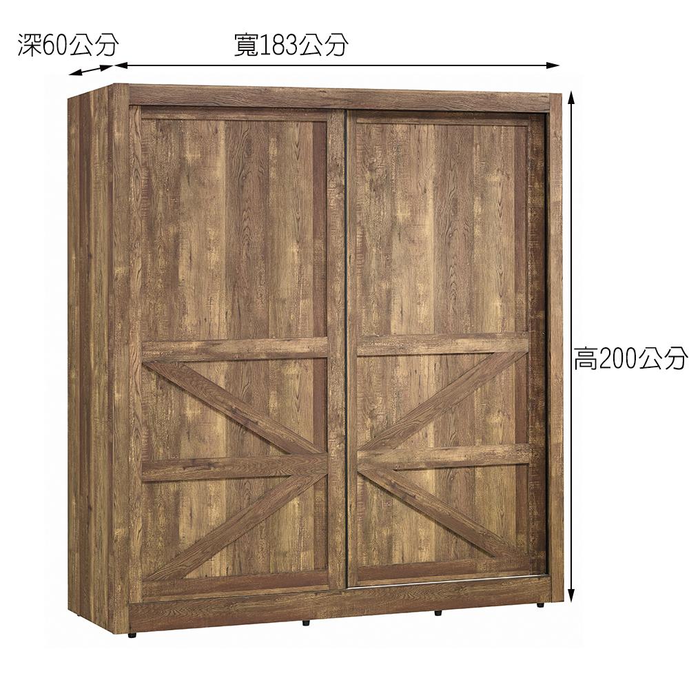 班克工業風6X7尺衣櫃