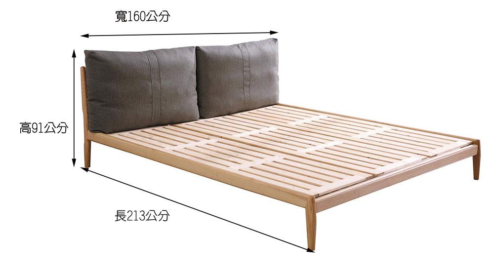 古迪實木5尺床架
