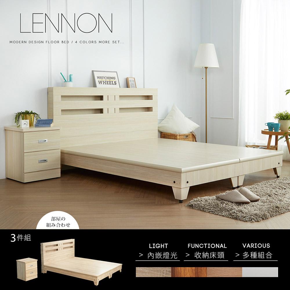 藍儂田園鄉村風系列雙人房間組3件式(床頭+床底+二抽櫃)-4色
