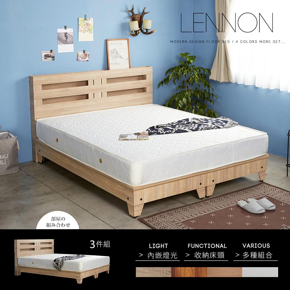 藍儂田園鄉村風系列雙人房間組3件式(床頭+床底+床墊)-4色