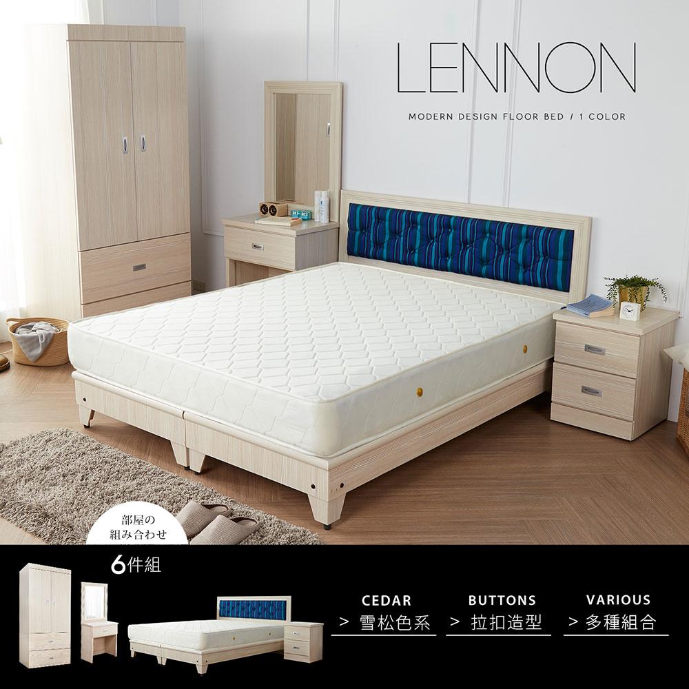 藍儂田園海洋風系列雙人房間組6件式(床頭+床底+二抽櫃+衣櫃+鏡台+床墊)