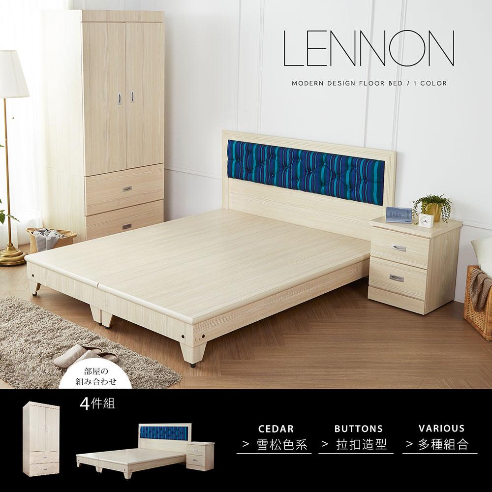 田園風海洋風情雙人床組4件式(床頭+床底+二抽櫃+衣櫃)