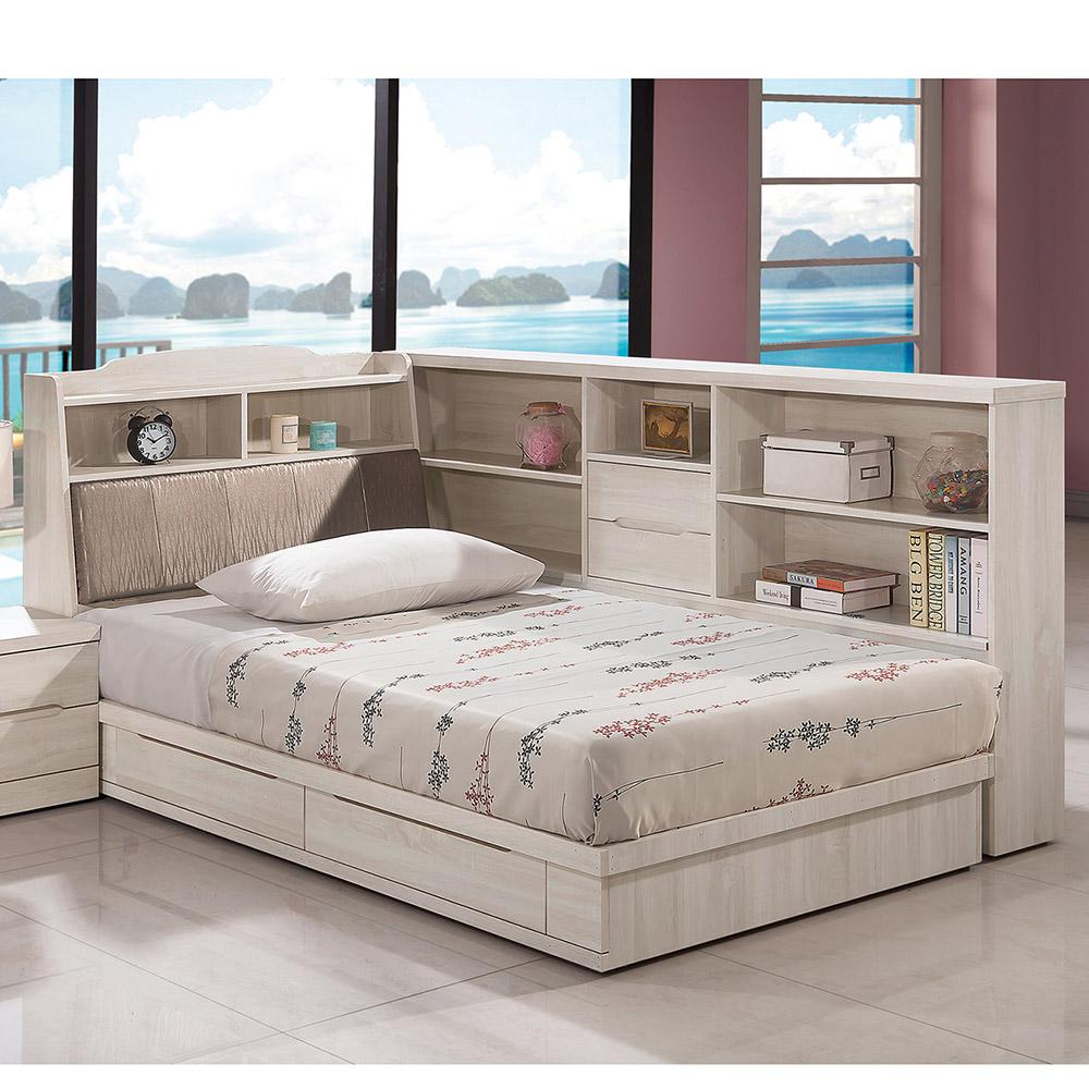 瑪奇朵3.5尺單人床組(床頭+床底+床邊櫃)