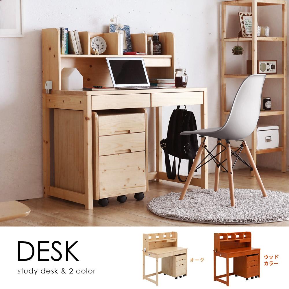 簡約質感兒童學習桌組(含活動櫃/不含椅)-2色