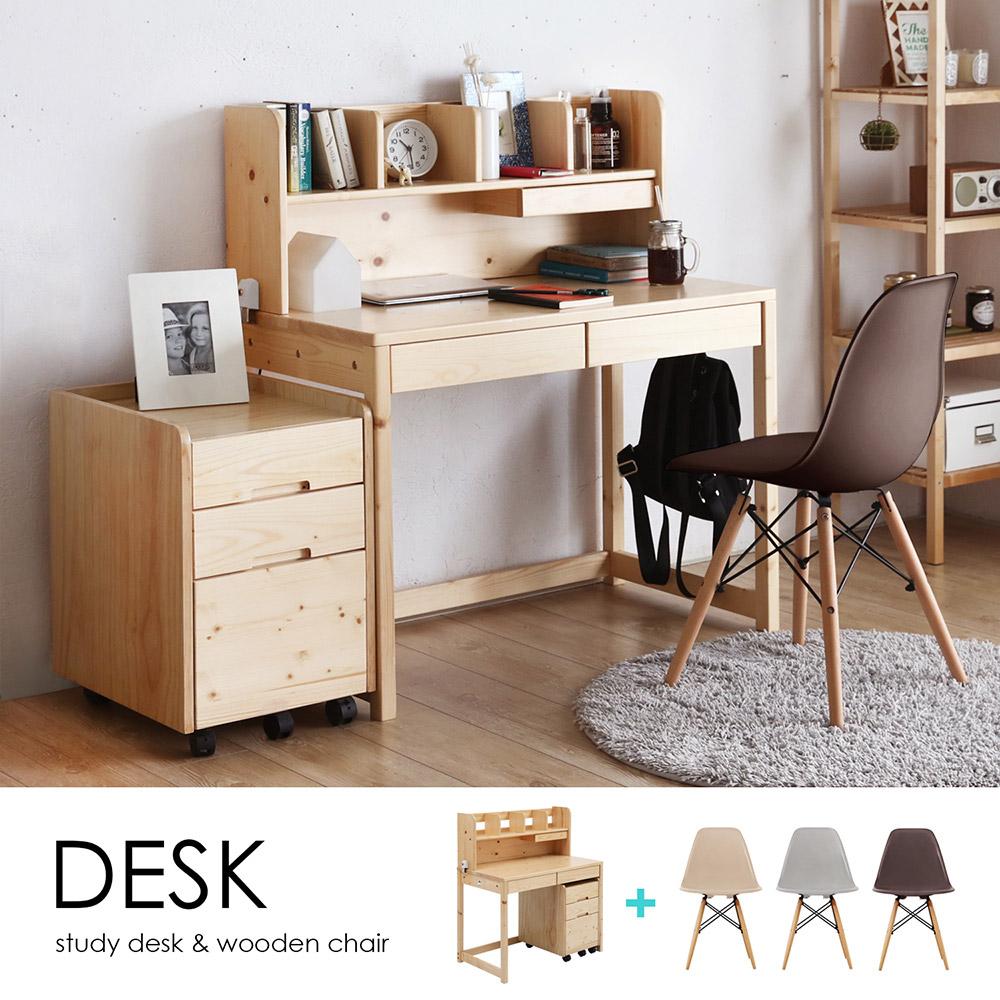 簡約質感原木色兒童學習桌椅組-3色