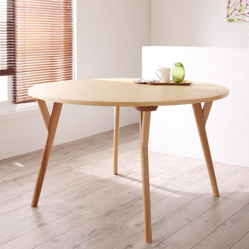 Rour北歐設計圓形餐桌(直徑120)