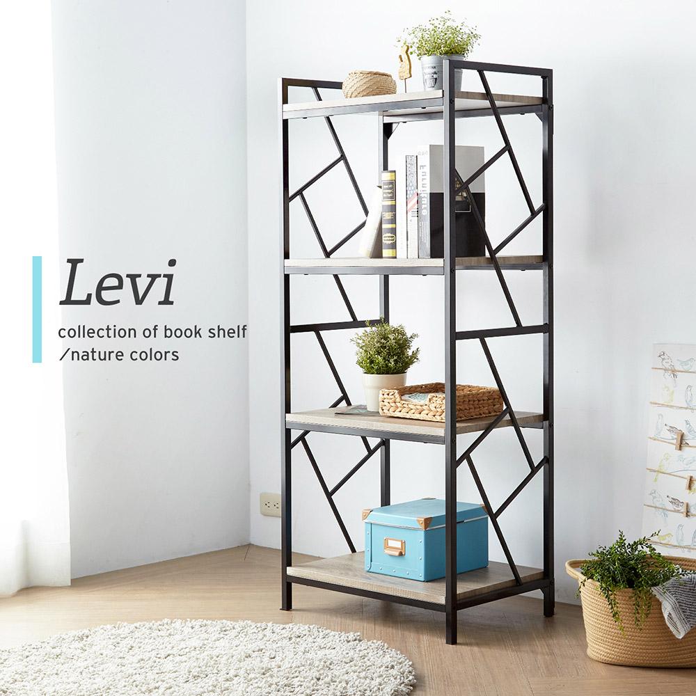 李維工業風個性四層4.7尺書架