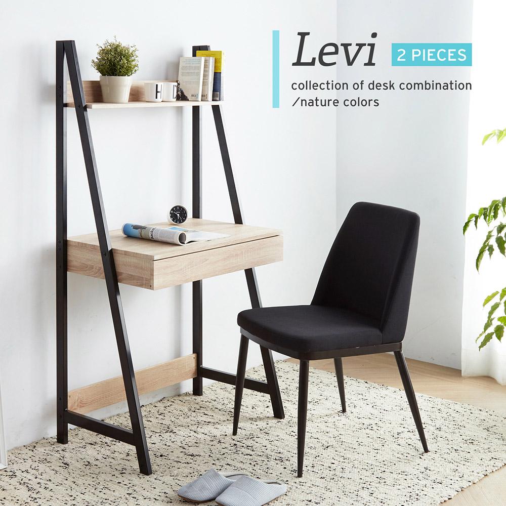 李維工業風原木書架型書桌椅組(書桌+工作椅)