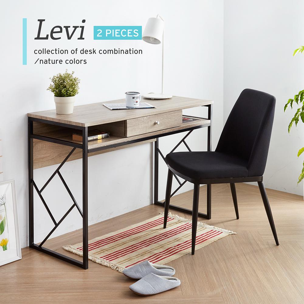 李維工業風個性單抽3.7尺書桌椅組(書桌+工作椅)
