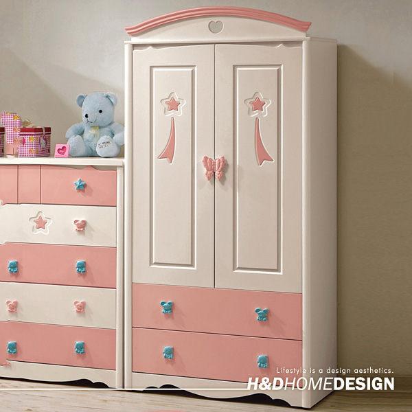 貝妮斯3尺衣櫥(粉) (15CM/637-6)【H&D DESIGN】