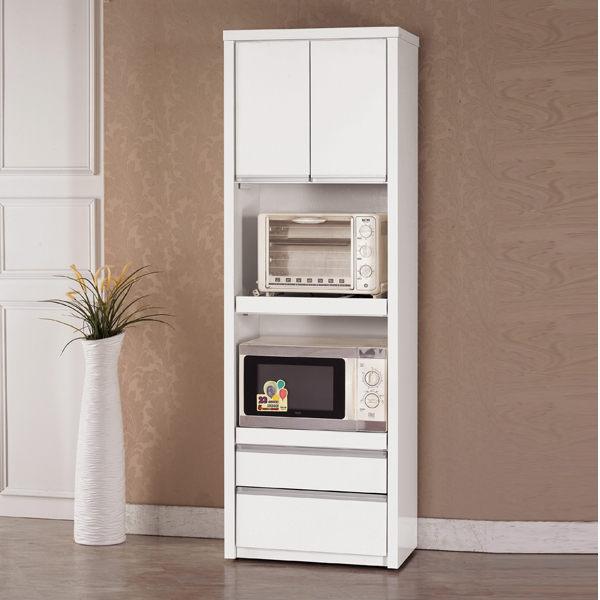 卡洛琳2尺收納櫃 (15CM/905-2)【H&D DESIGN】