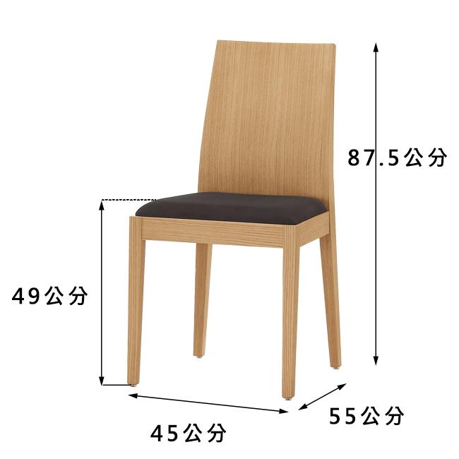 艾倫布餐椅(15CM/983-13)【H&D DESIGN 】
