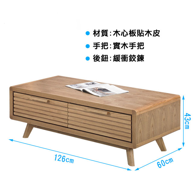 悠情大茶几(15CS3/595-1)【H&D DESIGN】