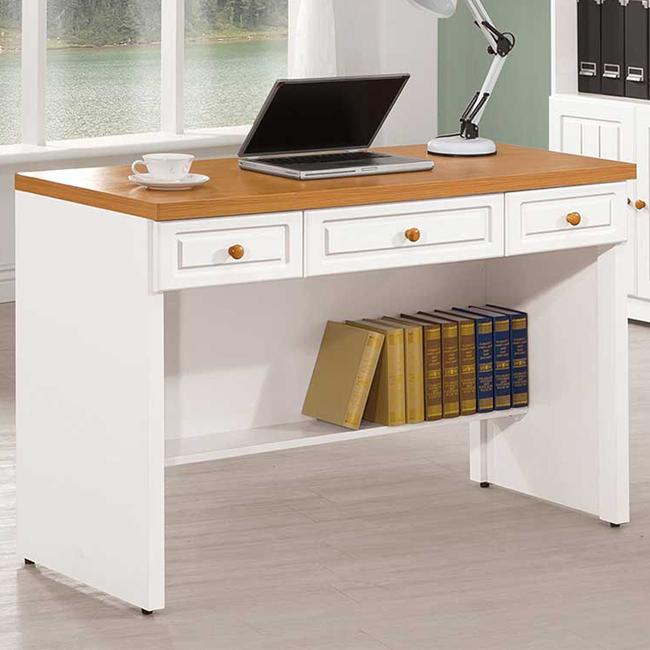 頌伊4尺書桌(15JS1/807-2)【H&D DESIGN 】