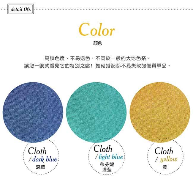 出清。佩妮茲PeiNizi日式和風布單人沙發/三色 (SH1/S632)